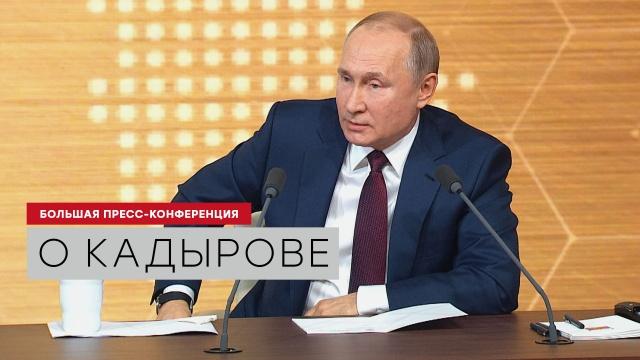 Путин: Рамзан Кадыров заслуживает звания Героя труда.Кадыров, Путин, Чечня.НТВ.Ru: новости, видео, программы телеканала НТВ