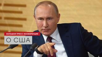 Путин назвал причину импичмента Трампа