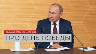 Путин: будем рады видеть всех, кто решит приехать на 9Мая