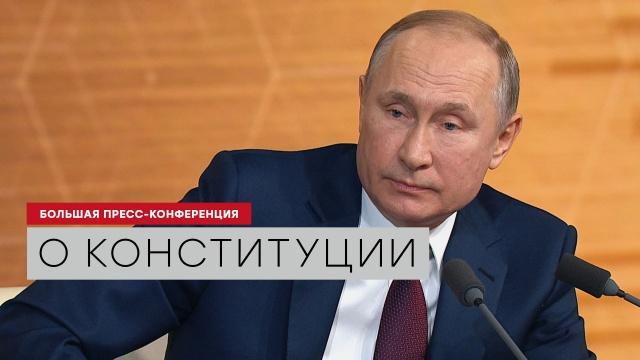Путин: оговорку о двух президентских сроках подряд можно отменить.журналистика, Путин, СМИ.НТВ.Ru: новости, видео, программы телеканала НТВ