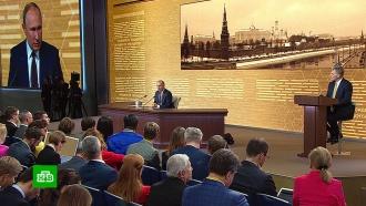 Путин огонке вооружений: ждем ответа от Вашингтона