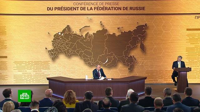 «Откуда уних танки?»: что Путин сказал про Украину.журналистика, Путин, СМИ, Украина.НТВ.Ru: новости, видео, программы телеканала НТВ