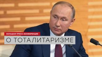 Путин: ставить СССР и нацистскую Германию на одну доску — верх цинизма