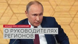 «Жители просили прислать других»: Путин объяснил отставку иркутского губернатора