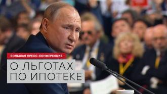 Путин: процедуры использования материнского капитала излишне усложнены