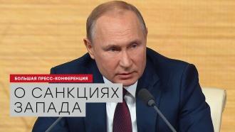 Путин: экономика России адаптировалась к внешним шокам