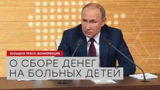 Путин ответил на вопрос, можно ли лечить больных детей в России бесплатно