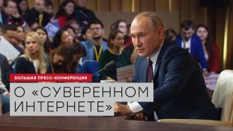 Путин объяснил смысл закона о гражданах-иноагентах