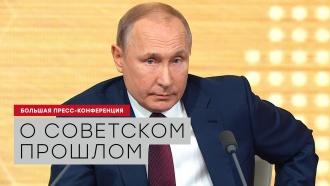 Путин ответил на заявления о «жизни на всем советском»