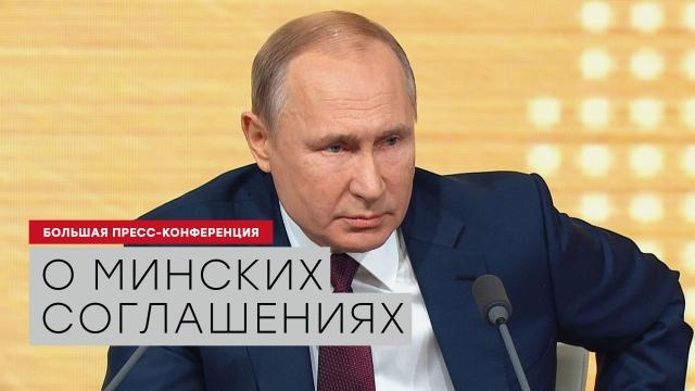 «Донбасс порожняк не гонит»: Путин рассказал о танках украинских ополченцев.войны и вооруженные конфликты, вооружение, ДНР, журналистика, ЛНР, Путин, Украина.НТВ.Ru: новости, видео, программы телеканала НТВ