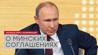 «Донбасс порожняк не гонит»: Путин рассказал о танках украинских ополченцев