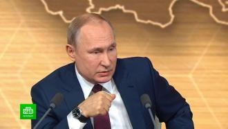 Мусорная реформа ипроблемы Боткинской больницы: петербургские темы на <nobr>пресс-конференции</nobr> Путина