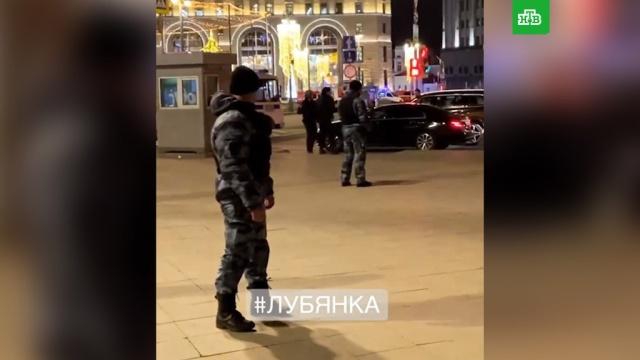 Стрельба на Лубянке закончилась.Москва, ФСБ, стрельба.НТВ.Ru: новости, видео, программы телеканала НТВ