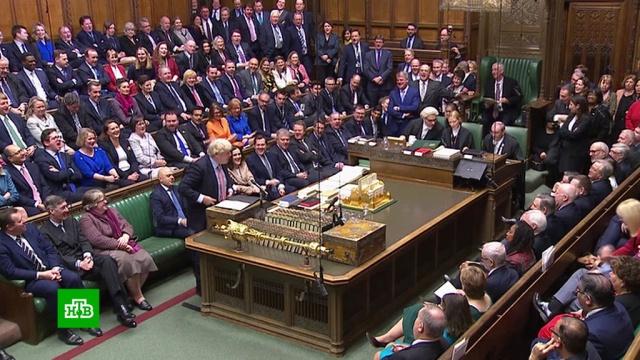 Британский парламент одобрил законопроект о Brexit.Великобритания, Джонсон Борис, Европейский союз, выборы, парламенты.НТВ.Ru: новости, видео, программы телеканала НТВ