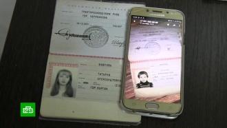 Мошенники скупают паспортные данные россиян ради микрозаймов