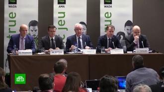 СК: впереданную WADA базу данных изменения не вносились