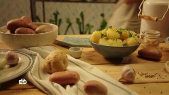 В картошке нашли массу полезных веществ