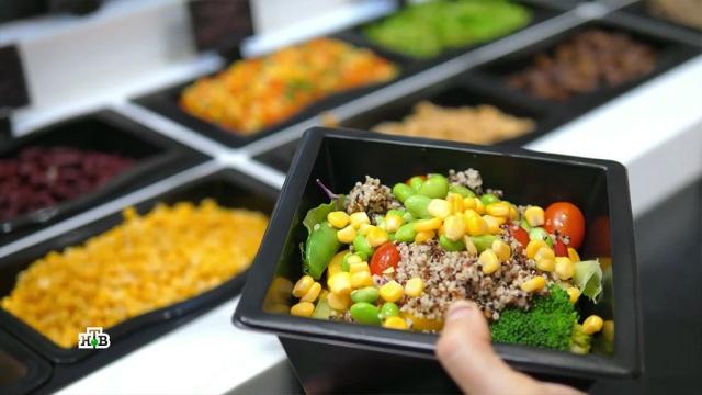 Раздельное питание: уловка маркетологов или работающее средство.еда, здоровье, лишний вес/диеты/похудение, продукты.НТВ.Ru: новости, видео, программы телеканала НТВ