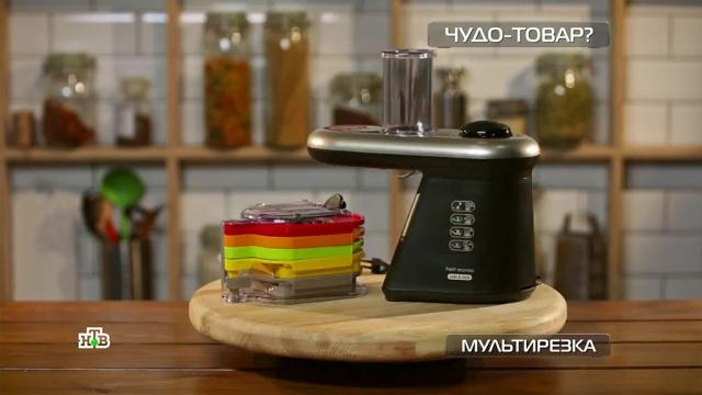 Электрическая мультирезка vs нож: чем быстрее резать овощи.гаджеты, инновации, кулинария, технологии.НТВ.Ru: новости, видео, программы телеканала НТВ