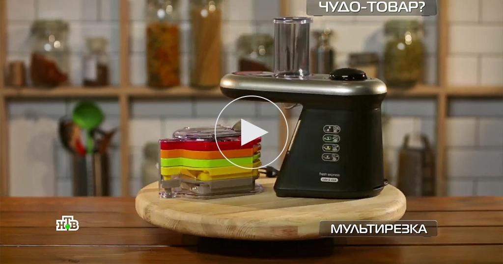 Электрическая мультирезка vs нож: чем быстрее резать овощи