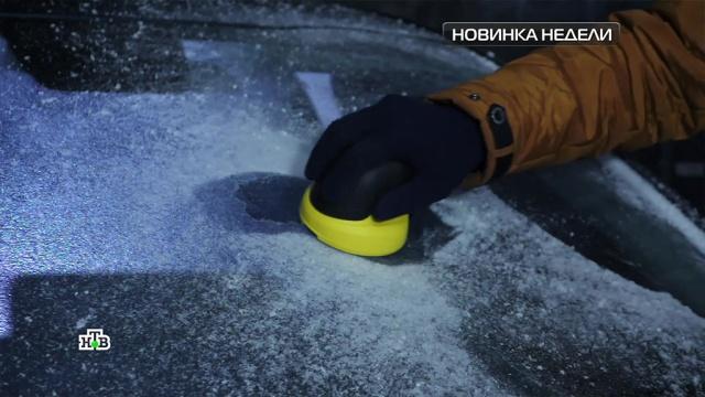 Новинка недели: смартфон сгибким дисплеем.НТВ.Ru: новости, видео, программы телеканала НТВ