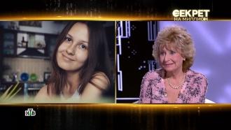 Внучка Дубовицкой отказалась от имени Регина
