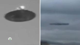 Новые исследования НЛО: массовое помешательство или всё серьезно