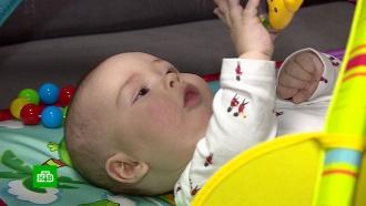Умирающему малышу нужны 163млн рублей на спасительную инъекцию