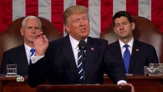 Блеф Нэнси Пелоси: для чего нужен скандал с импичментом Трампа