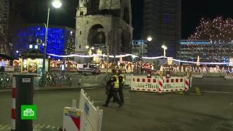 ВБерлине иНицце эвакуировали рождественские ярмарки <nobr>из-за</nobr> угрозы взрыва
