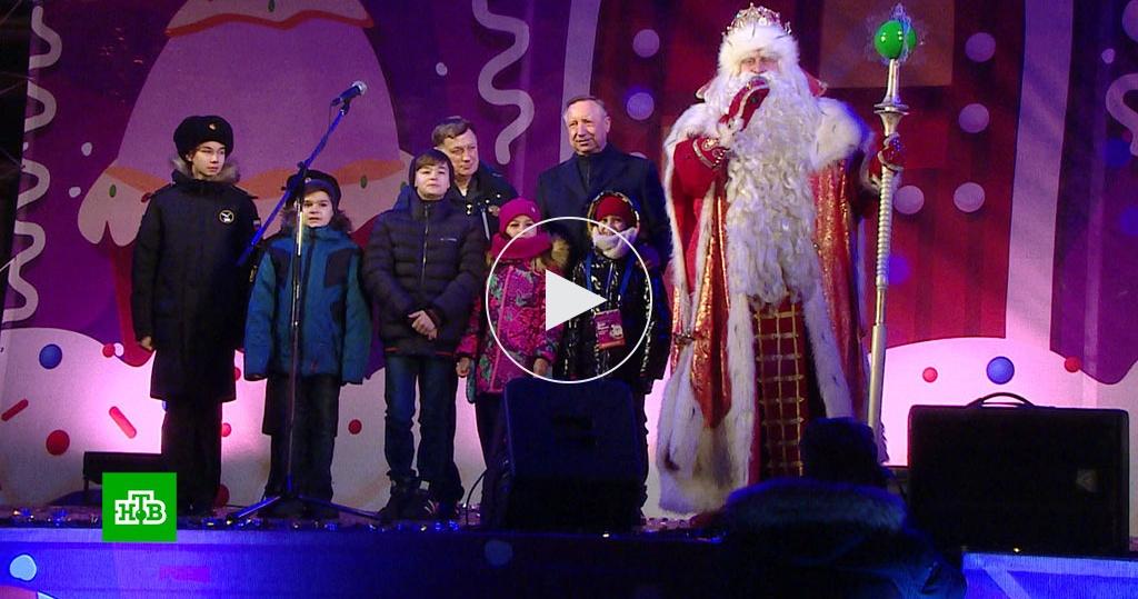 Всероссийский Дед Мороз дал старт новогодним торжествам в Петербурге