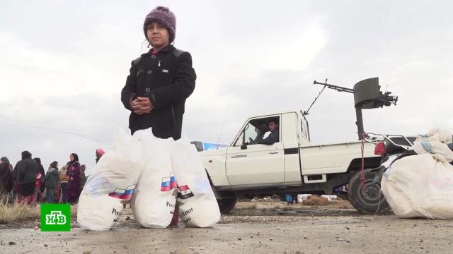 Российские военные взяли на себя заботу обеженцах вСирии.Сирия, армия и флот РФ, беженцы, войны и вооруженные конфликты.НТВ.Ru: новости, видео, программы телеканала НТВ