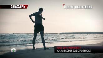 Россияне дерутся в очереди к знахарю из Адыгеи