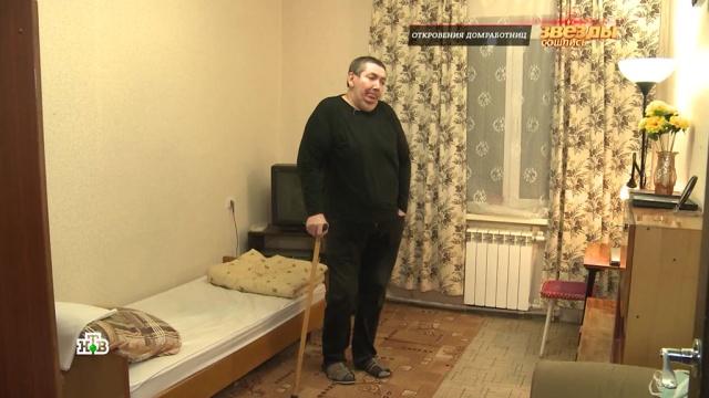 Верный помощник Виктора Салтыкова мечтает озимнем пальто ивкусной еде.артисты, знаменитости, няни, семья, шоу-бизнес, эксклюзив.НТВ.Ru: новости, видео, программы телеканала НТВ