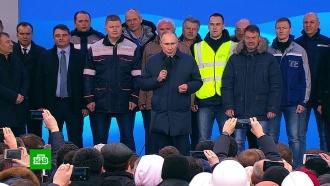 Проект мирового уровня: Путин поблагодарил строителей Крымского моста