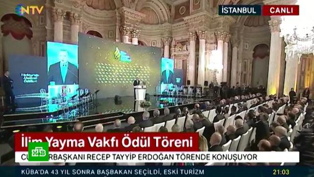 Турецкая делегация летит вМоскву обсудить ситуацию вСирии.Сирия, Турция, войны и вооруженные конфликты.НТВ.Ru: новости, видео, программы телеканала НТВ
