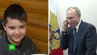 Путин исполнил новогоднее желание <nobr>10-летнего</nobr> Андрея со Ставрополья