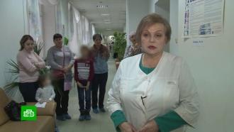 Открытие тубкабинета вполиклинике возмутило пациентов иврачей