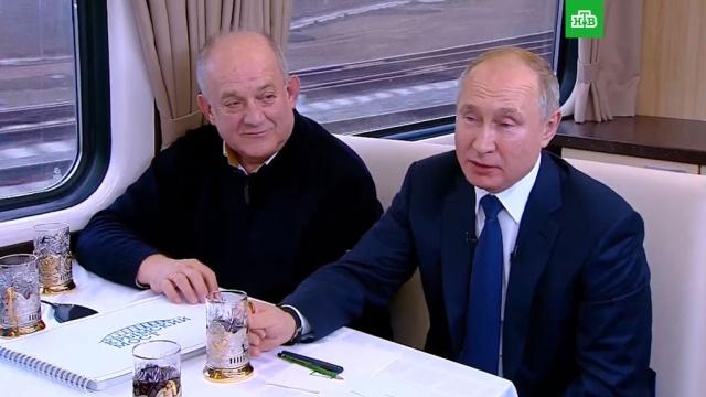 «Выпил, чтоли?»: Путин по пути из Керчи вТамань рассказал оночном звонке Ротенберга.Крым, Путин, железные дороги, мосты, поезда.НТВ.Ru: новости, видео, программы телеканала НТВ