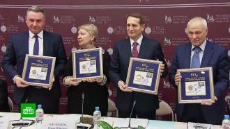 Служба внешней разведки России обнародует секретные документы ксвоему столетию