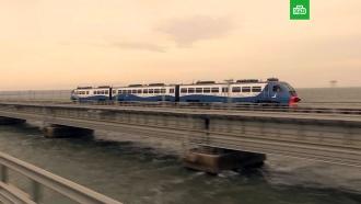 Открытие железнодорожной части Крымского моста