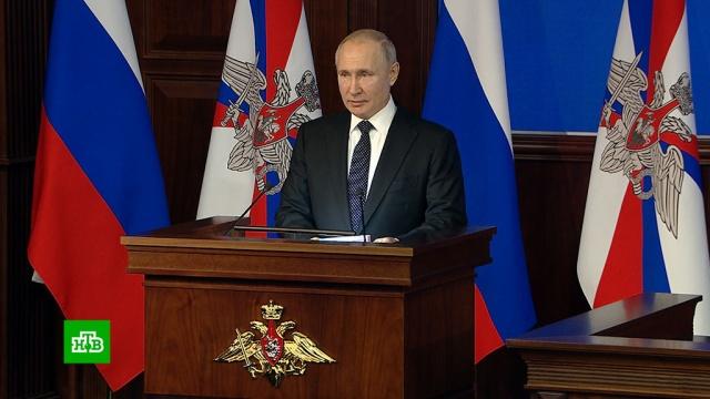 Путин заявил омировом лидерстве России ввооружениях.Путин, вооружение, коррупция, ракеты, ядерное оружие.НТВ.Ru: новости, видео, программы телеканала НТВ