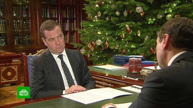 Медведеву пообещали решить проблему дольщиков до 2023 года.Медведев, дольщики, недвижимость, строительство.НТВ.Ru: новости, видео, программы телеканала НТВ