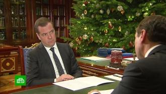 Медведеву пообещали решить проблему дольщиков до 2023года