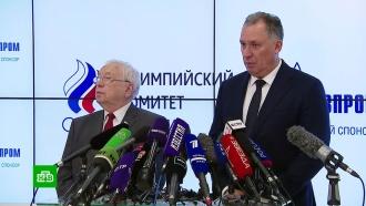 Россия приготовилась ктяжбе <nobr>из-за</nobr> санкций WADA