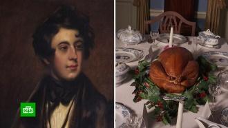 Рождество по Диккенсу: как писатель создал праздничную традицию