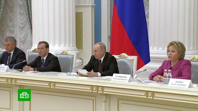 Путин усомнился в ощущении перемен к лучшему у большинства россиян.Путин, нацпроекты, правительство РФ, экономика и бизнес.НТВ.Ru: новости, видео, программы телеканала НТВ