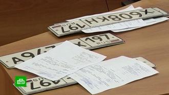 Автодилерам разрешили регистрировать новые автомобили ивыдавать номера
