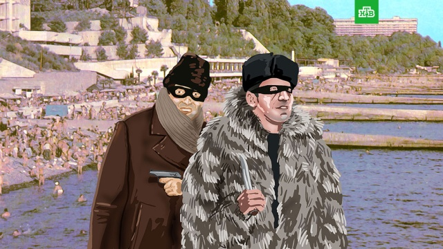 Криминальные гастроли «джентельменов неудачи».НТВ.Ru: новости, видео, программы телеканала НТВ