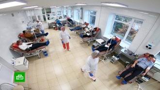 В Липецкой области закрывают крупнейшую станцию по переливанию крови